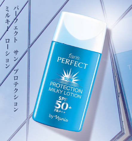 Faris Perfect Sun Protection Milky Lotion SPF50+ PA+++ 30ml