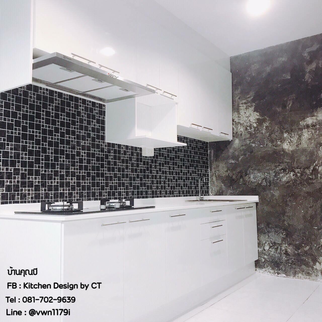 White Loft Kitchen (ครัวบิ้วอินสีขาวสไตล์โมเดิร์นลอฟท์)