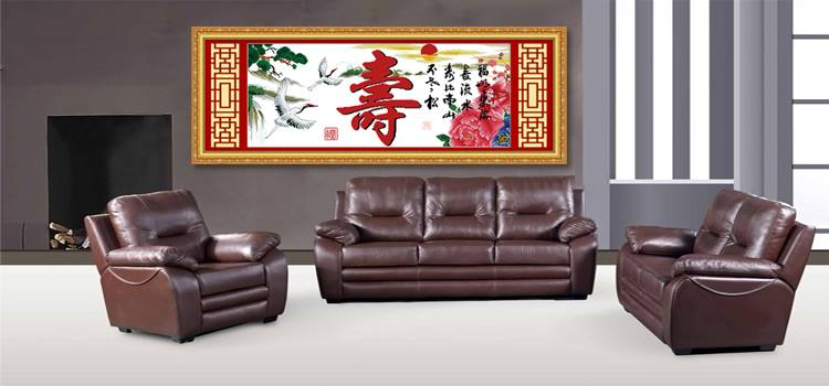 ตัวอักษรจีนครอสติสจีนพิมพ์ลาย