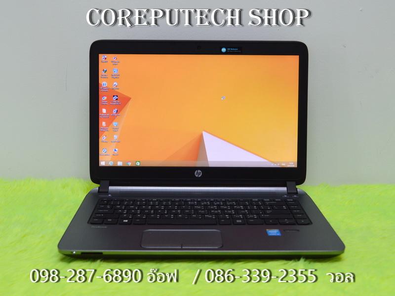 HP Probook 440G2-443TX Intel Core i5-5200U 2.20GHz.