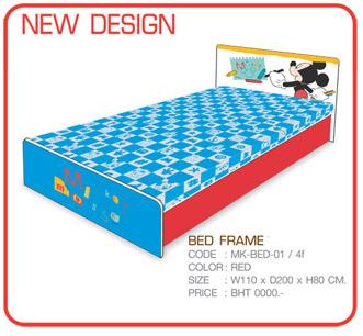 เตียงมิกกี้เมาส์ ขนาด 3.5 ฟุต