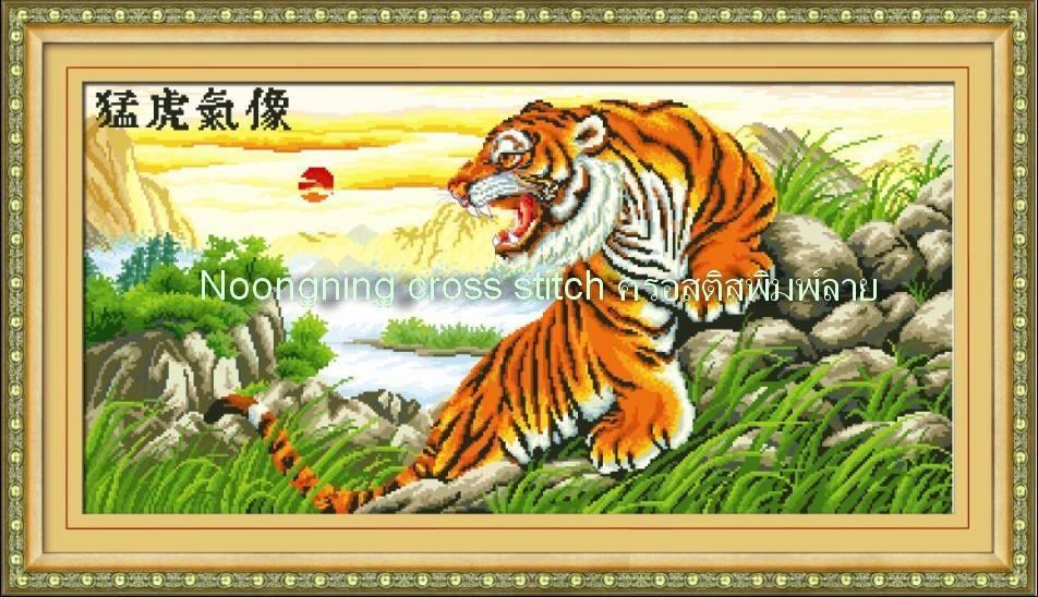 เสือครอสติสจีนพิมพ์ลาย