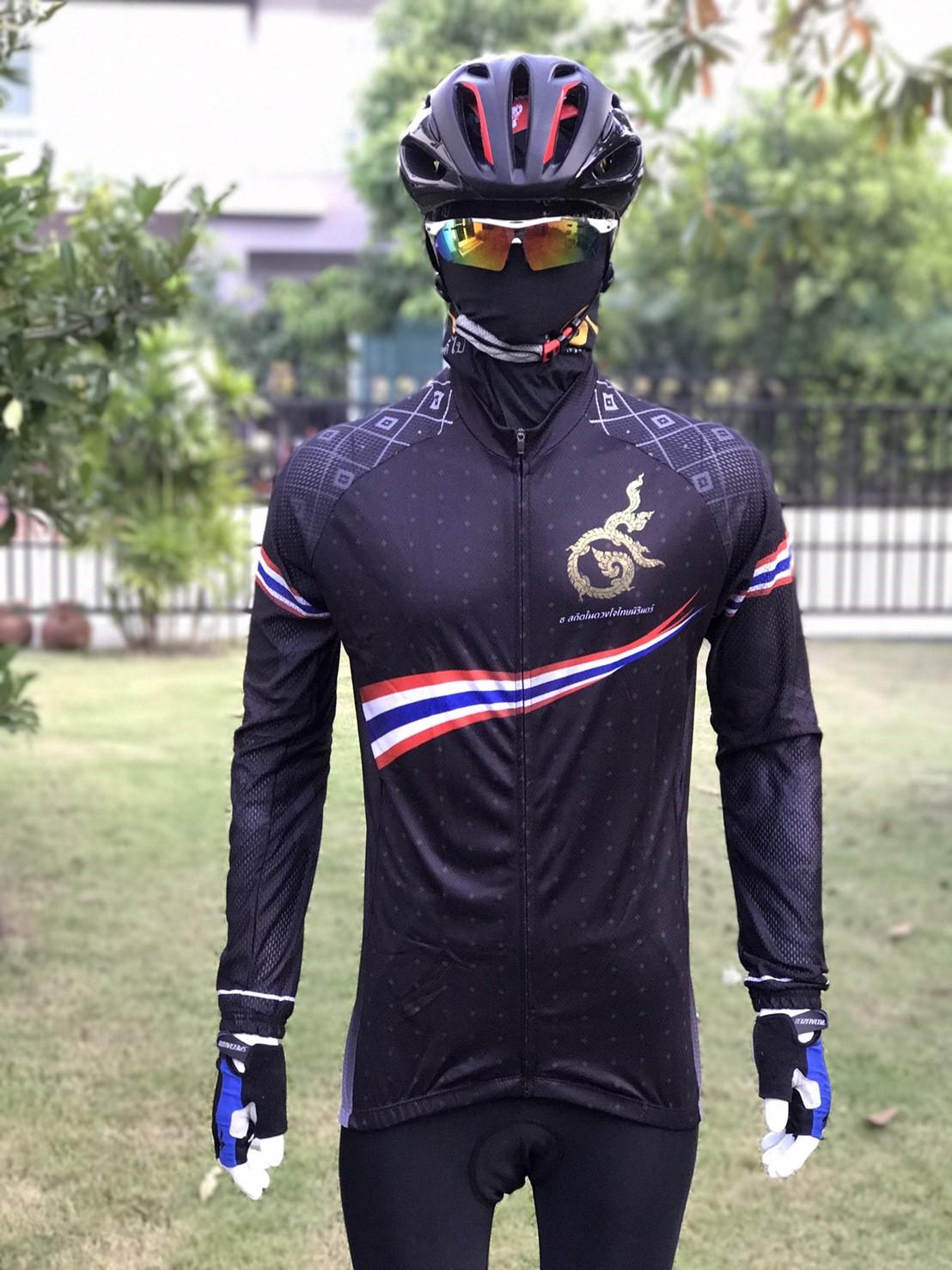 E2 เสื้อปั่นจักรยาน แขนยาว ไว้อาลัย สีดำ ลายธงชาติคาดอก