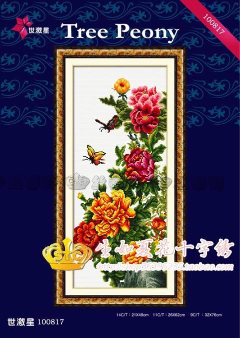 ดอกไม้ คลอสติสพิมพ์ลาย
