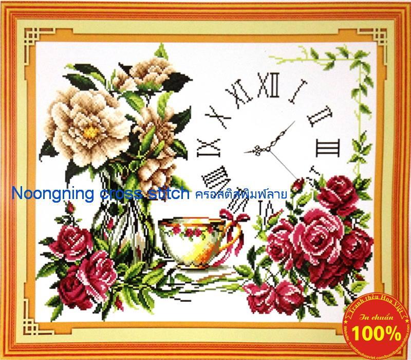 แจกันดอกไม้ นาฬิกา ครอสติสพิมพ์ลาย