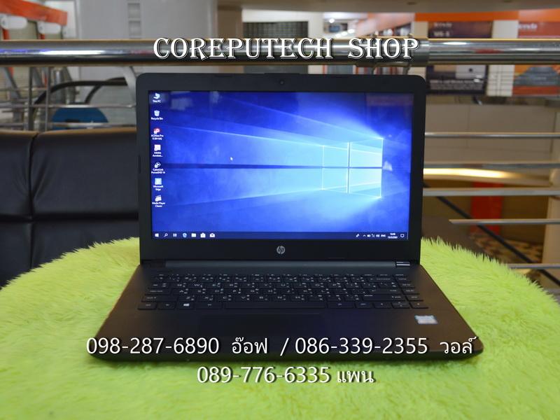 HP 14-bs544TU Intel Core i3-6006U 2.0GHz.