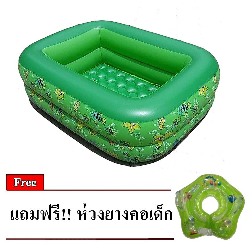 สระน้ำเด็กสีเขียว ลายปลาการ์ตูน (แถมฟรีห่วงยางคอเด็ก)