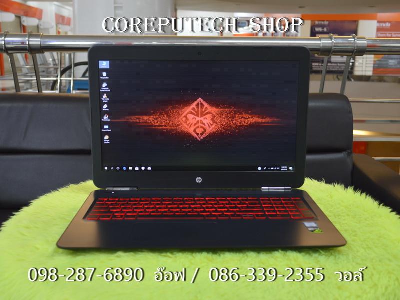 HP OMEN 15 ax002TX Intel Quad-Core i7-6700HQ 2.60GHz.