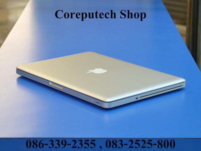 MacBook Pro 13-inch Core i5 2.4GHz.Late 2011 สภาพสวยๆ แบตดี สเปคแรง น่าใช้งาน จัดไป 20,900 บาท