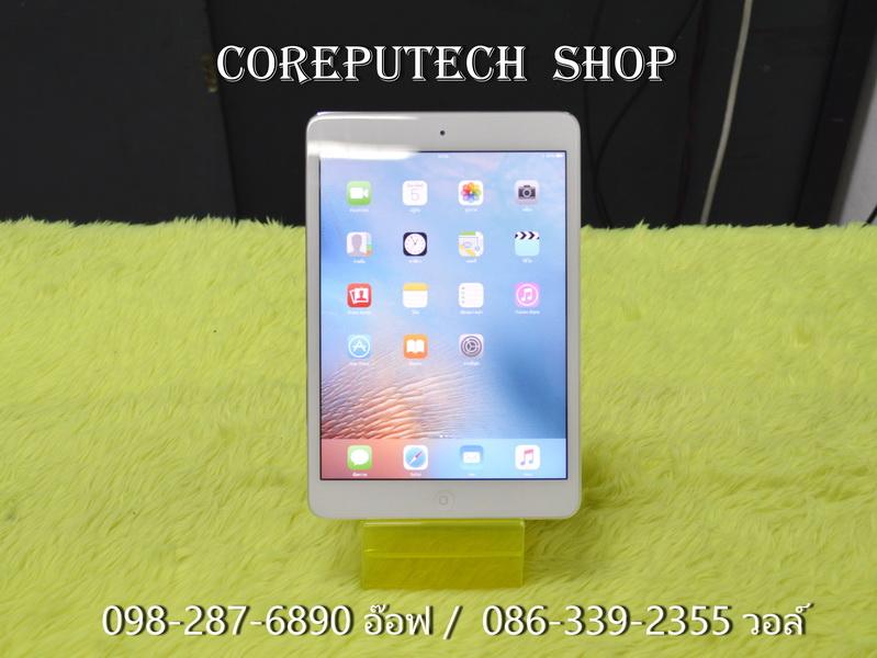 iPad Mini 1 Wi-Fi 16GB White