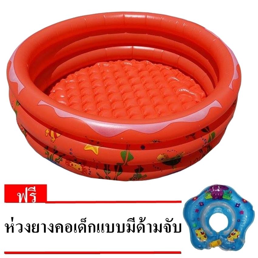 สระน้ำเด็กเป่าลม วงกลม 3 ชั้น ลายสัตว์น้ำทะเล สีแดง (แถมฟรีห่วงยางคอเด็ก)