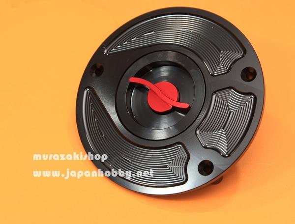 ฝาถังน้ำมัน CNC สำหรับหลายๆรุ่น Honda CB650 CB500 CB300 CBR250 MSX Yamaha MT09 MT07 MT03 R3 R15 M-SLAZ Kawasaki Z1000 Z800 ER6N NINJA650 NINJA300 Z300 Z125
