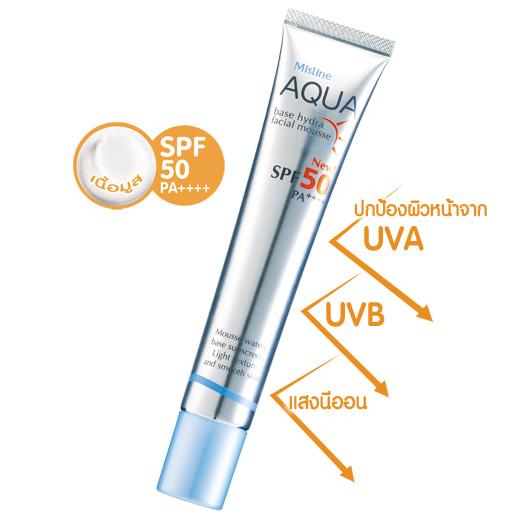 Mistine Aqua Base Hydra Facial Mousse SPF 50 PA++++ 20g