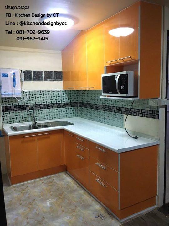 Modern Orange Kitchen (ครัวบิวท์อินสีส้มเงาสไตล์โมเดิร์น)