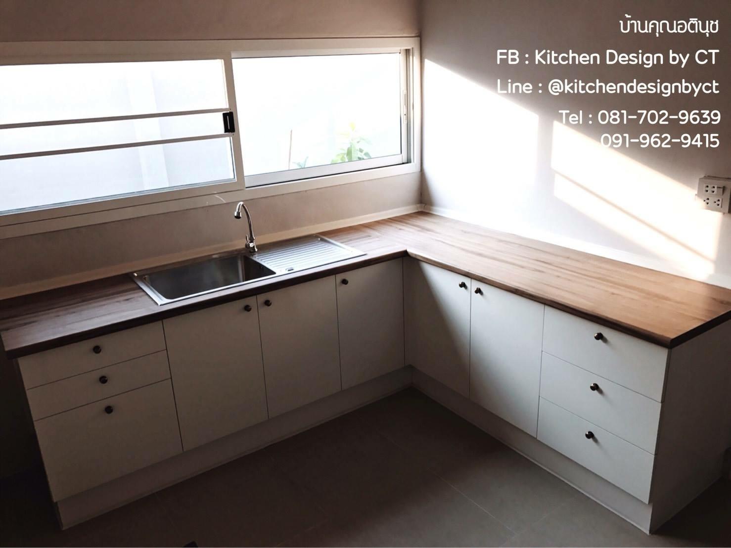 Loft Style Built-in Kitchen (ชุดครัวบิวท์อินท๊อปลายไม้สไตล์ลอฟท์)