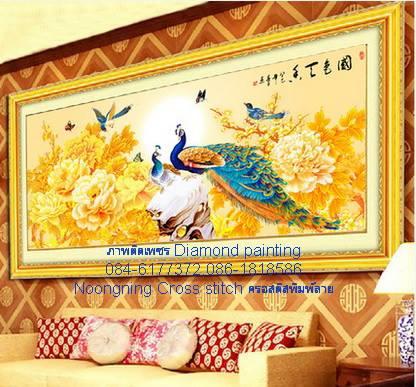นกยูงคู่ ดอกโบตั๋น ภาพติดเพชรDiamond painting