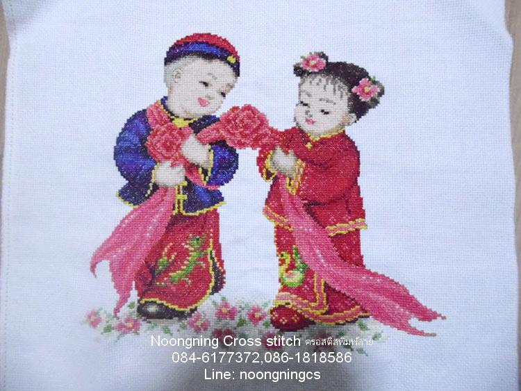 ครอสติสปักสำเร็จ แต่งงานจีน