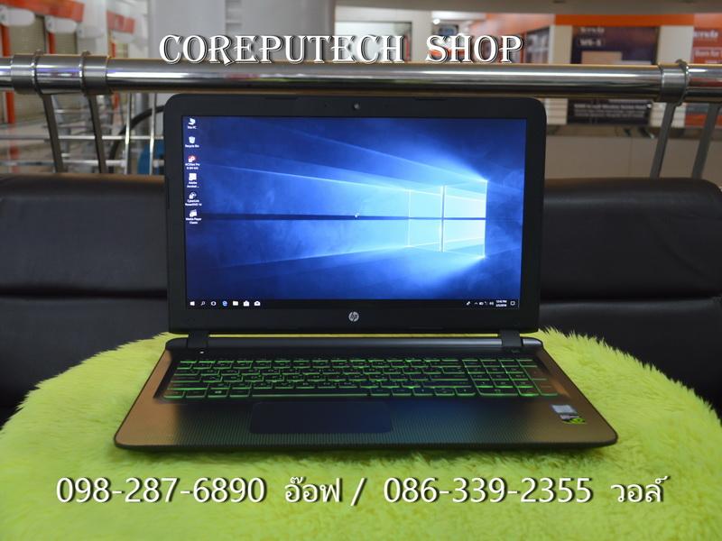 HP Pavilion Gaming 15 ak007TX Intel Quad-Core i7-6700HQ 2.60GHz.