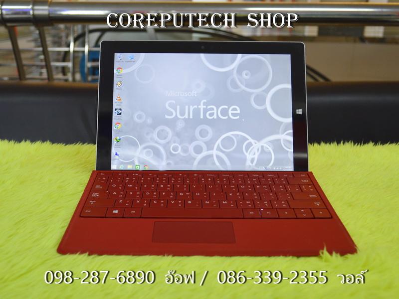 Microsoft Surface 3 Intel Atom x7-Z8700 1.60GHz. Ram 4GB SSD 128GB.