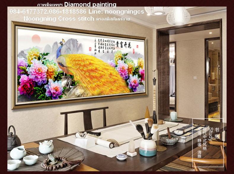 นกยูงทอง ดอกโบตั๋น ภาพติดเพชร Diamond painting
