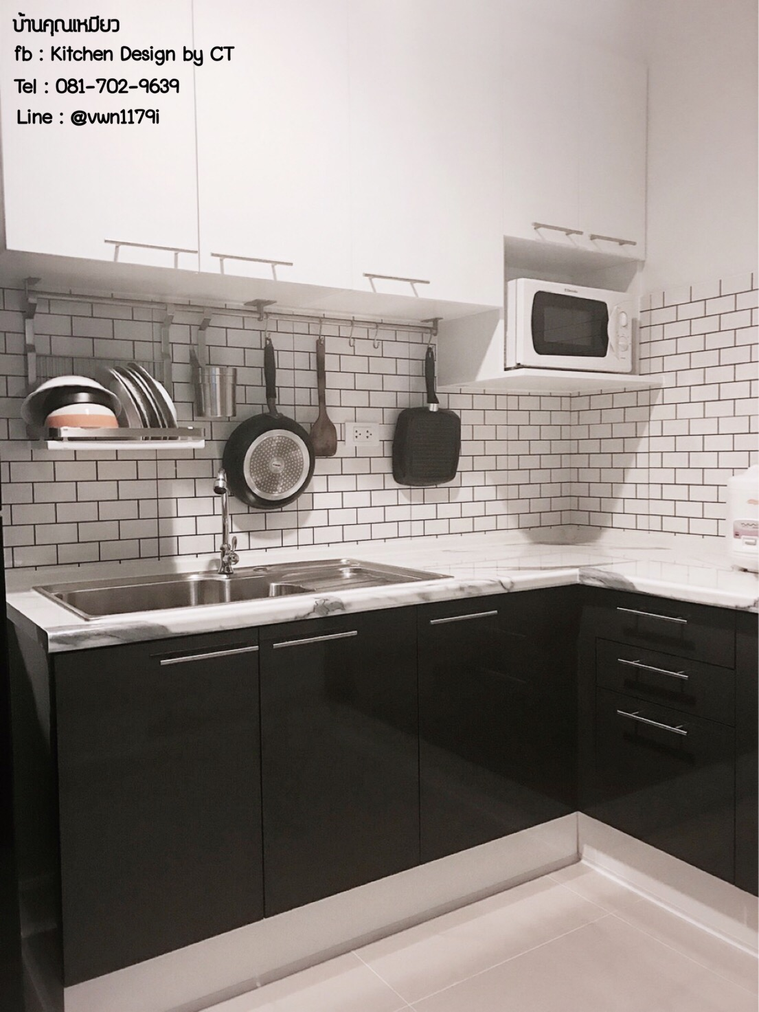 White Classic Kitchen (ครัวบิ้วอินสีขาวสไตล์คลาสสิค)