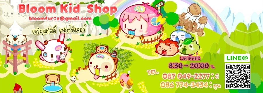 ฺBloomKidShop