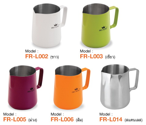 ถ้วยสแตนเลสเติมนม FR-L002