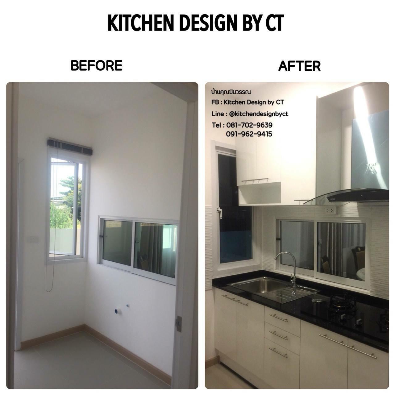 Glossy White Modern Kitchen (ครัวบิวท์อินหน้าบานขาวเงาสไตล์โมเดิร์น)