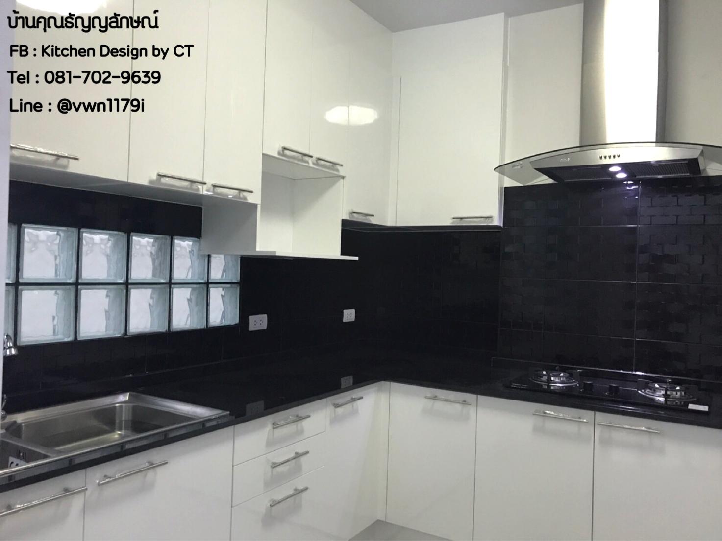 Black & White Kitchen (ครัวบิ้วอินสีขาว-ดำสไตล์โมเดิร์น)