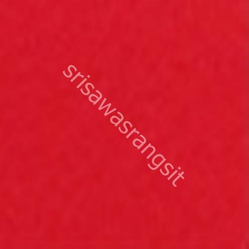 ผ้าสักหลาด แดง
