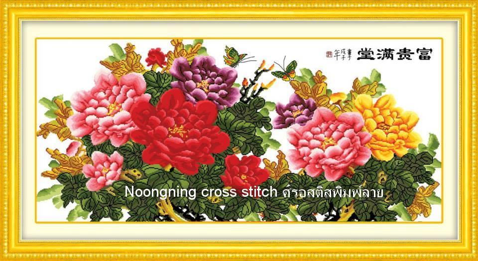 ดอกไม้ ชุดปักครอสติช พิมพ์ลาย งานฝีมือ