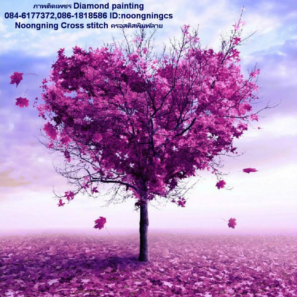 ต้นไม้สีม่วง ภาพติดเพชร Diamond painting