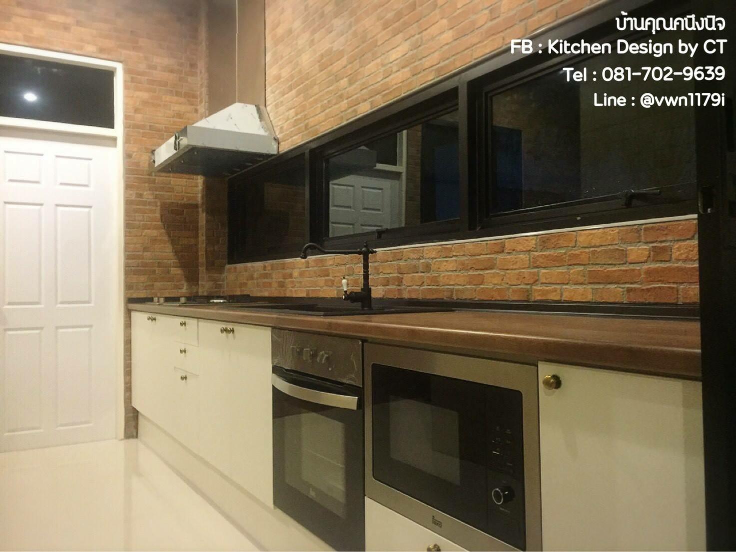 Loft Style Kitchen (ครัวบิ้วอินสีขาวสไตล์โมเดิร์น)