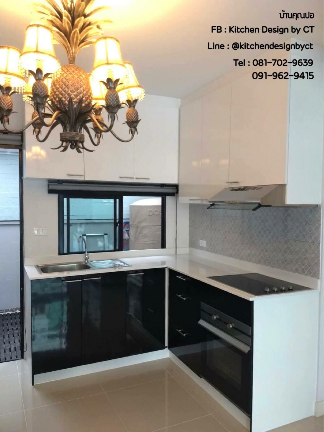 Modern Black & White Kitchen (ชุดครัวบิวท์อินสีขาว-ดำสไตล์โมเดิร์น)