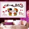 แต่งงานจีน ชุดปักครอสติช พิมพ์ลาย งานฝีมือ