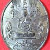 เหรียญหายห่วง รุ่นแรก ๘๔ปี ลป.หลิว วัดไร่แตงทอง เนื้อชินตะกั่ว