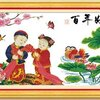 แต่งงานจีน,แมนดาลินคู่ ครอสติสพิมพ์ลาย