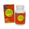 Vitacel Gold ไวต้าเซล โกลด์ ศูนย์จำหน่ายราคาส่ง ปรับสมดุลร่างกาย บำรุงตับ ส่งฟรี