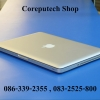 MacBook Pro 13-inch Core i5 2.3 GHz.Early 2011 สภาพสวยๆ สเปคแรงๆ แบตดีใช้งานสบาย จัดไป 18,900 บาท