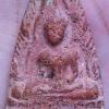 พุทธชินราช เนื้อหินเปียก หลวงพ่อเงิน วัดดอนยายหอม นครปฐม