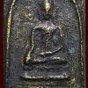 สมเด็จฯหล่อฯ รุ่นแรก ปี๒๔๙๔ หลวงพ่อแพ วัดพิกุลทอง(วัดแสนสุข) อ่างทอง
