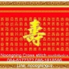 อักษรจีน ชุดปักครอสติช พิมพ์ลาย งานฝีมือ