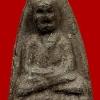 ลป.ทวด M.16 เนื้อว่าน พิมพ์ใหญ่ อาจารย์นอง วัดทรายขาว ปัตตานี