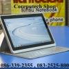 Acer Iconia Tab P3 Intel Pentium 2129Y, สภาพสวยกริ๊บๆ พกพาง่าย ใช้งานง่าย มีคีย์บอร์ดพร้อม จัดไป 7,900 บาท