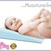 MumMom มัมมัม หมอนกันกรดไหลย้อน สีฟ้า หมอนหนุนสูง หมอนทารก หมอนเด็ก หมอนหัวทุย หมอนกันกรดไหลย้อน หมอนหนุนสูง
