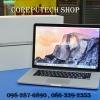 MacBook Pro 15-inch Retina Intel Quad-Core i7 2.0GHz. Ram 8GB. SSD 256GB. Late 2013.