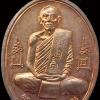 เหรียญมณฑป ปี๓๖..ลพ.โอด วัดจันเสน