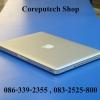 MacBook Pro 13-inch Core i5 2.5GHz.Mid 2012 สภาพสวยๆ รุ่นยอดนิยม แรงระดับ Core i5 แบตดีน่าใช้งาน จัดไป 24,900 บาท
