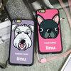 เคสลายสุนัข (เคสยางหนา) - iPhone5 / 5S