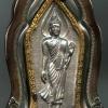 พระฉลอง ๒๕ พุทธศตวรรษ ปี๒๕๐๐ เนื้อพลวง มีเข็ม เลี่ยมเดิม